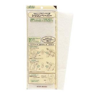 シリコンペーパー セルティック&アップリケ用 57-902
