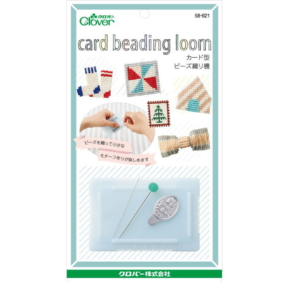 カード型ビーズ織り機 58-621