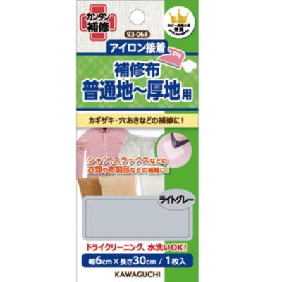 93-068 KAWAGUCHI 補修布 普通地~厚地用 ライトグレー