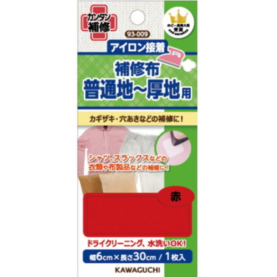93-009 KAWAGUCHI 補修布 普通地~厚地用 赤
