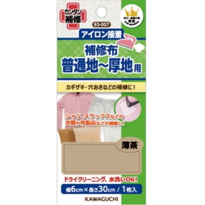 93-007 KAWAGUCHI 補修布 普通地~厚地用 薄茶