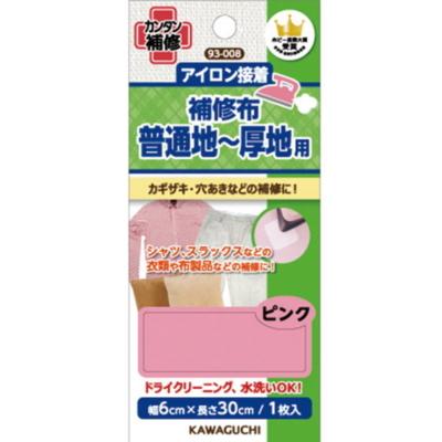 93-008 KAWAGUCHI 補修布 普通地~厚地用 ピンク