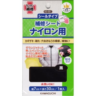 93-051 KAWAGUCHI ナイロン用補修シート 黒