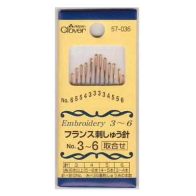 フランス刺しゅう針 No.3~6 57-036