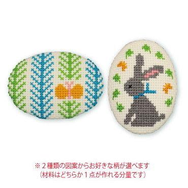 No.9064 オリムパス 刺繍キット くるみボタン風ブローチ チョウチョとウサギ