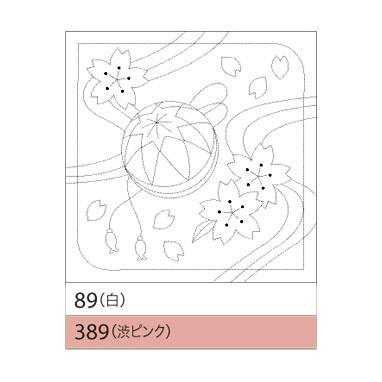 オリムパス 花ふきん布パック 桜と手まり