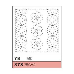 花ふきん布パック 桜と角七宝
