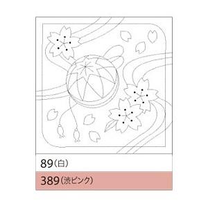 花ふきん布パック 桜と手まり