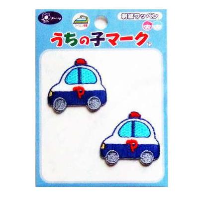パトカー 2個入り ししゅうワッペン 852-03