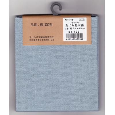 あづみ野木綿 カット布123 空色 約54cm×45cm
