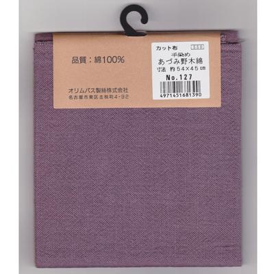 あづみ野木綿 カット布127 葡萄 約54cm×45cm
