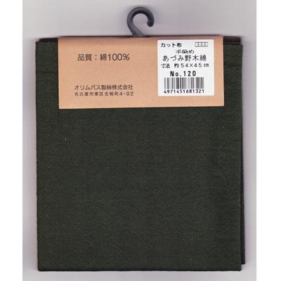あづみ野木綿 カット布120 松葉 約54cm×45cm