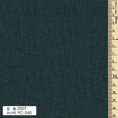 古布 紬 反物2507 鉄紺 5m巻き