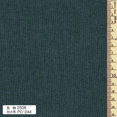 古布 紬 反物2506 水色 5m巻き