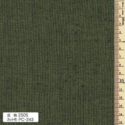 古布 紬 カット布243 緑 約35cm×30cm
