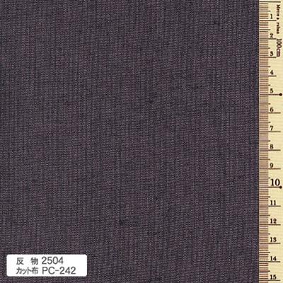 古布 紬 カット布242 紫 約35cm×30cm
