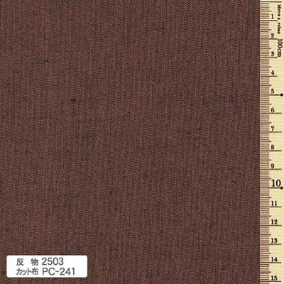 古布 紬 カット布241 金茶 約35cm×30cm