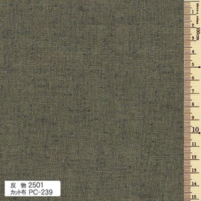 古布 紬 カット布239 灰色 約35cm×30cm