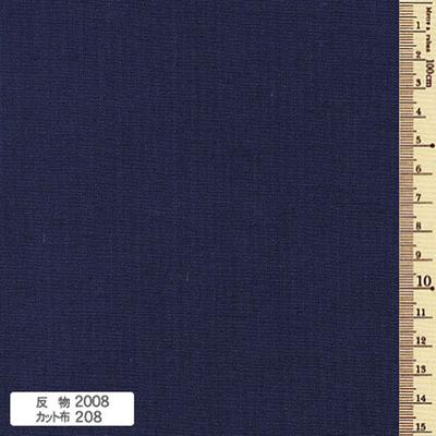 古布 紬 カット布208 紺青 約35cm×30cm