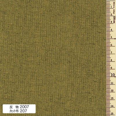 古布 紬 反物2007 山吹色 5m巻き