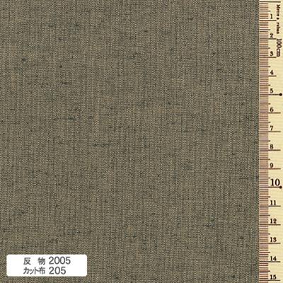古布 紬 反物2005 白茶 5m巻き