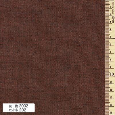 古布 紬 カット布202 海老茶 約35cm×30cm