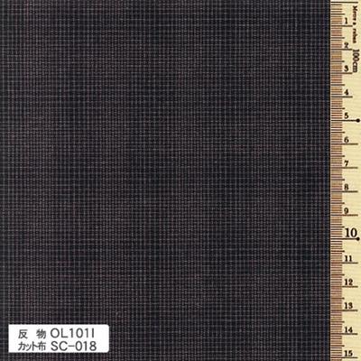 SC-018 先染木綿 カット布 細かなチェック柄 約35cm×50cm