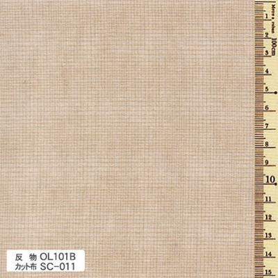 SC-011 先染木綿 カット布 細かなチェック柄 約35cm×50cm