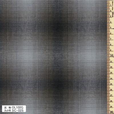SC-025 先染木綿 カット布 グラデーションチェック 約35cm×50cm