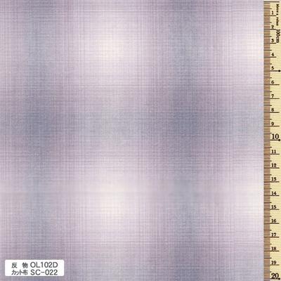 SC-022 先染木綿 カット布 グラデーションチェック 約35cm×50cm