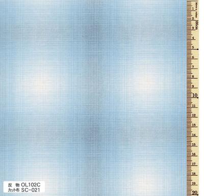 SC-021 先染木綿 カット布 グラデーションチェック 約35cm×50cm