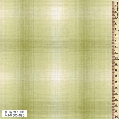 SC-020 先染木綿 カット布 グラデーションチェック 約35cm×50cm