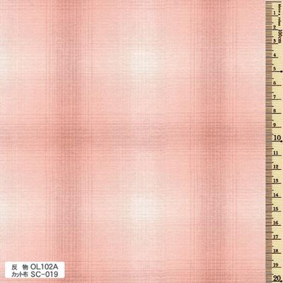 SC-019 先染木綿 カット布 グラデーションチェック 約35cm×50cm