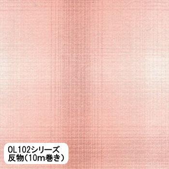 先染木綿 反物 10m巻き グラデーションチェック sakizomemomenシリーズ