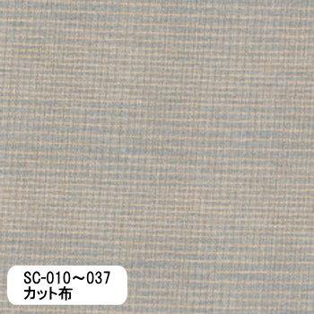 先染木綿 カット布 細かなチェック柄 sakizomemomenシリーズ