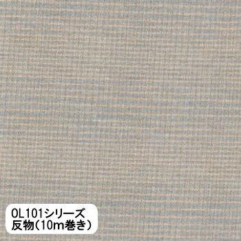 先染木綿 反物 10m巻き 細かなチェック柄 sakizomemomenシリーズ