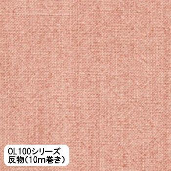 先染木綿 反物 10m巻き 無地 sakizomemomenシリーズ