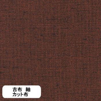 古布 紬 カット布