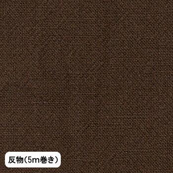 あづみ野木綿 反物 5m巻き