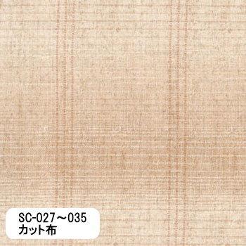 先染木綿 カット布 グラデーション・ボーダー sakizomemomenシリーズ