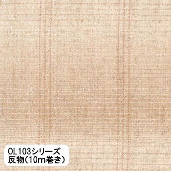 先染木綿 反物 10m巻き グラデーション・ボーダー sakizomemomenシリーズ