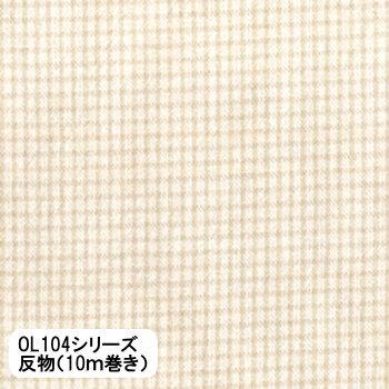 先染木綿 反物 10m巻き チェック柄 sakizomemomenシリーズ