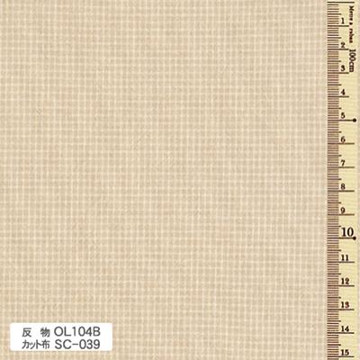 SC-039 先染木綿 カット布 チェック柄 約35cm×50cm