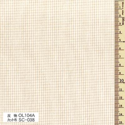 SC-038 先染木綿 カット布 チェック柄 約35cm×50cm