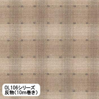 先染木綿 反物 10m巻き グラデーションチェックとドット sakizomemomenシリーズ