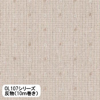 先染木綿 反物 10m巻き スタンダードチェックに織りでドット sakizomemomenシリーズ