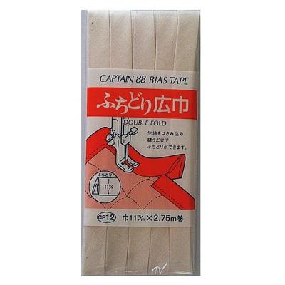 バイアステープ 11mm幅 ふちどり広巾