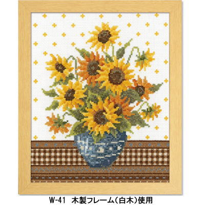 サンフラワーとブルーグレーの花瓶 刺繍キット No.7481