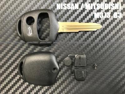 02型 三菱 交換用 リモコンケース キーレスカバー ブランクキー 鍵 M373 3B