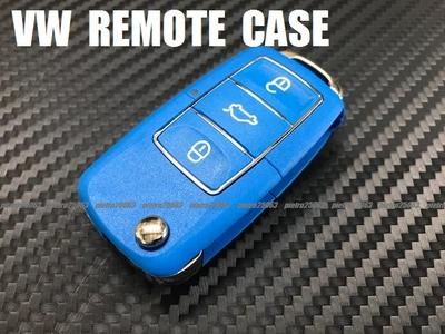 VW フォルクスワーゲン 交換用 リモコンケース キーレスカバー ブランクキーケース 鍵 青系色